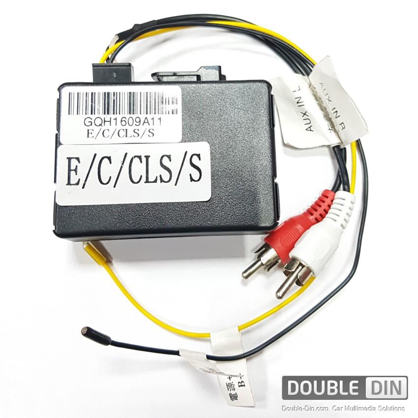 Декодер за фабричен MOST оптичен усилвател Mercedes C/CLS/E/SLK/SL/S/CL