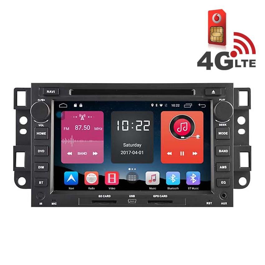 Навигация / Мултимедия с Android 6.0 и 4G/LTE за Chevrolet Captiva, Epica и други DD-K7421