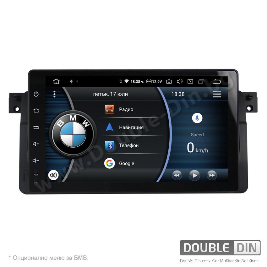 Навигация / Мултимедия с Android 10 за BMW E46 DD-9003