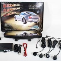 Navi Bulgaria Безжичен парктроник с Огледало, Bluetooth