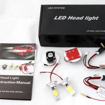 Комплект LED светлини за фарове H7