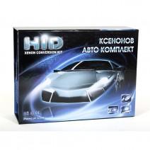 HID BULGARIA H4 Ксенон + Халоген комплект Premium Line