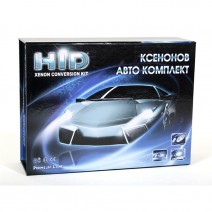 HID BULGARIA H7 55W Ксенон комплект Premium Line