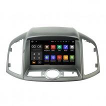 Навигация / Мултимедия с Android 8.0 или 7.1 за Chevrolet Captiva  - DD-5732