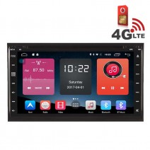 Навигация / Мултимедия с Android 6.0 или 10 и 4G/LTE за Nissan Qashqai, X-Trail и други DD-K7916