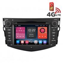 Навигация / Мултимедия с Android 6.0 или 10 и 4G/LTE за Toyota RAV4 DD-K7126