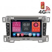 Навигация / Мултимедия с Android 6.0 или 10 и 4G/LTE за Chevrolet Salt DD-K7423